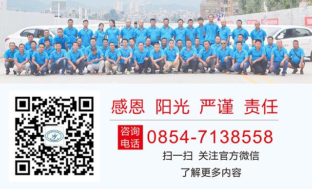 贵州万博体育官网登录网页版万博网页版登2.png